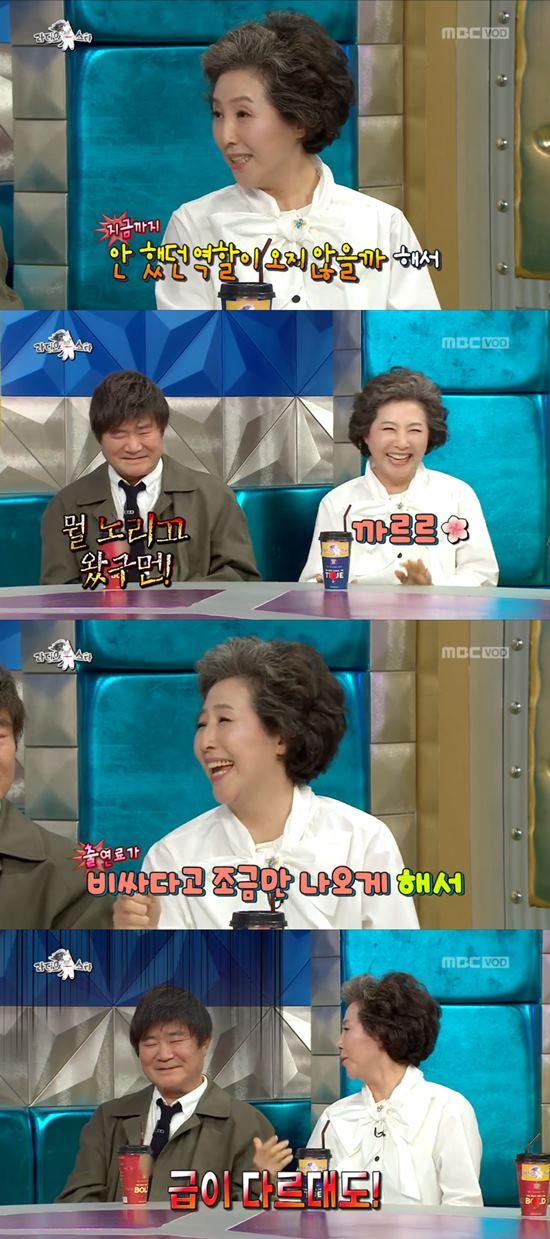 """엑's 리뷰 """"내 얼굴이 어때서""""'국민엄마' 고두심의 멜로 욕심 라디오스타"""