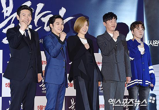 """엑's 이슈 """"新개념 영화 팬덤""""…'불한당' 팬들과 특별한 돌잔치"""