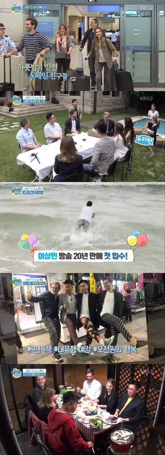 종영 '하룻밤만' 김종민X이상민이 보낸 기적의 '하룻밤들'