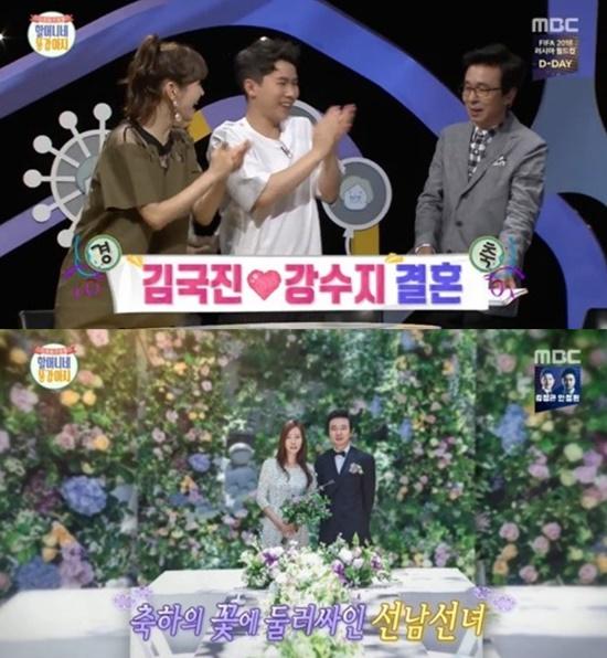 '할머니네 똥강아지' 김국진♥강수지, 결혼식 사진 최초 공개