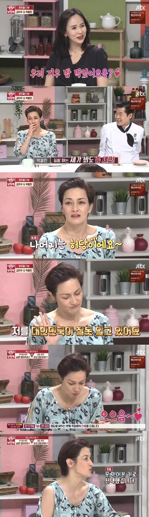 """""""원래 애교 많아""""…'냉장고' 박칼린, 카리스마 뒤 숨겨진 매력"""
