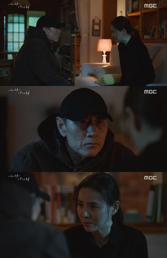 [TV:스코어] '이리와 안아줘' 시청률 소폭 상승…5.8% '수목극 1위 수성'