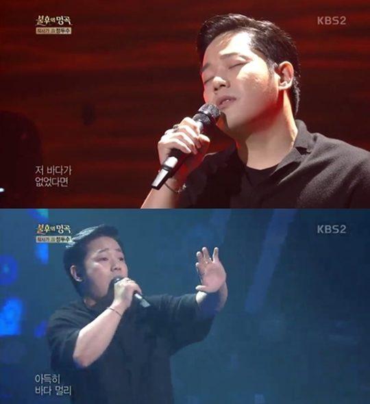 `불후의 명곡` 봉구, 첫 단독 출연에 우승까지 ¨지나치게 잘한다¨(종합)