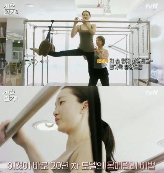 """'신혼일기2' 장윤주, 역시 톱모델 """"출산 후에도 몸매 포기 못해"""""""