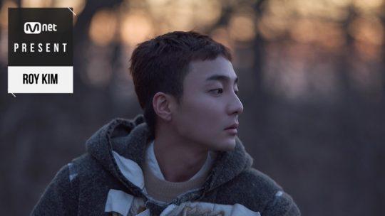 로이킴 `엠넷 프레젠트`서 `그때 헤어지면 돼` 뒷이야기 공개