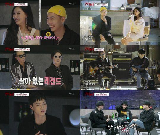 """'하이에나' 갓세븐 JB·김태원""""김종서·로꼬""""화사, 골라 듣는 재미 선사"""
