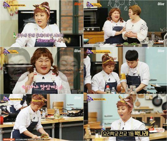 '다해요' 박나래X홍윤화, 맛+재미 사로잡은 요리학교 우등생