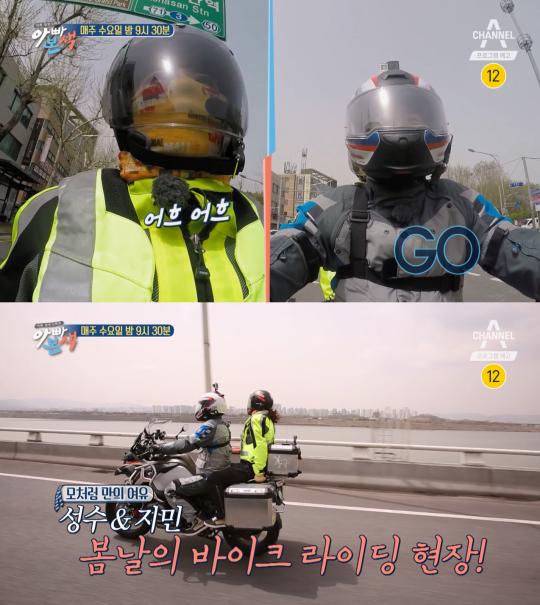 """'아빠본색' 문희준, """"오토바이, 한 번 타면 끊기 어렵다"""""""