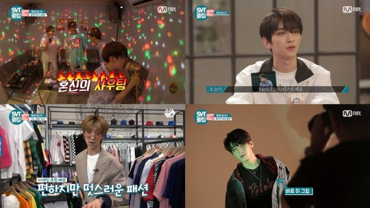 'SVT클럽' 세븐틴, 교복 입고 노래방…'힙스터' 매력 발산