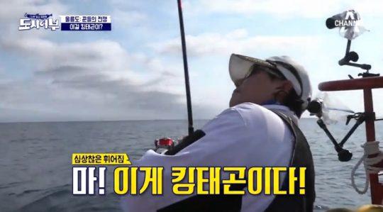 '도시어부' 동시간대 종편 예능 1위... '킹태곤' 귀환