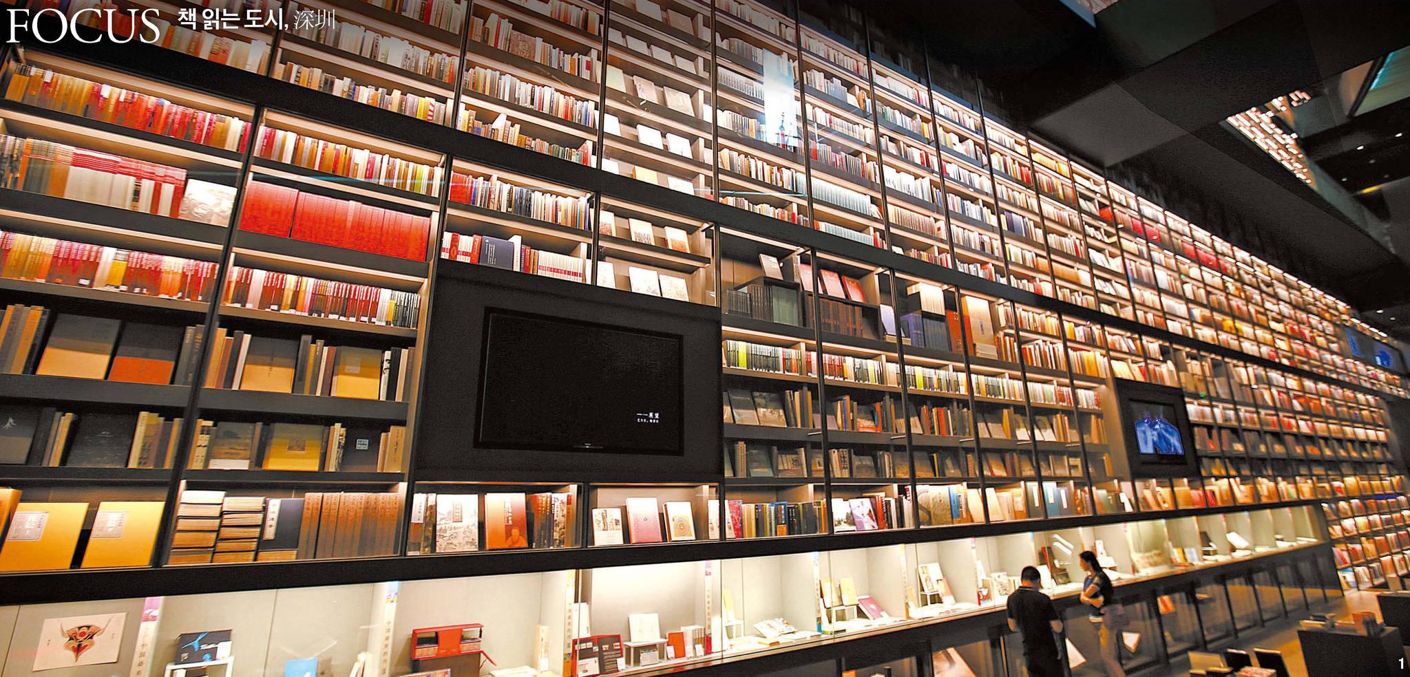 인쇄가 예술로 진화한 곳, 야창예술센터는 '책의 숲'