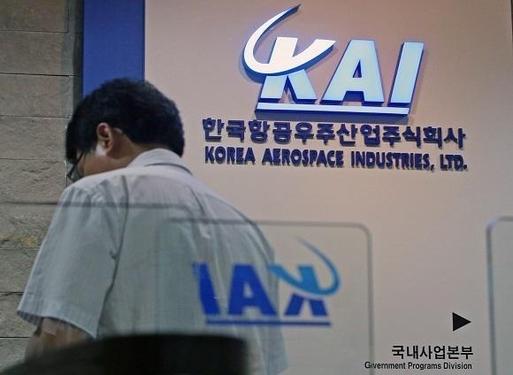 법원 `분식회계 증거 삭제지시` 혐의 KAI 임원 구속영장 기각