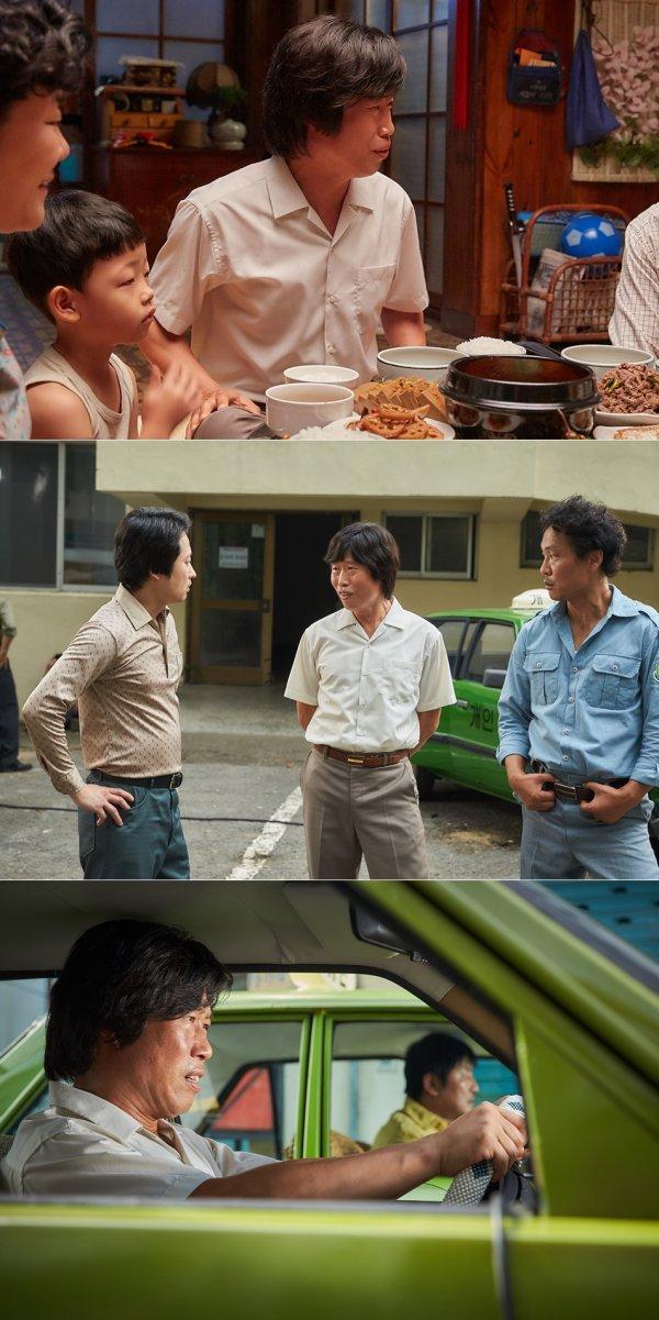 '택시 운전사' 믿고 보는 유해진이 표현한 소시민의 삶은