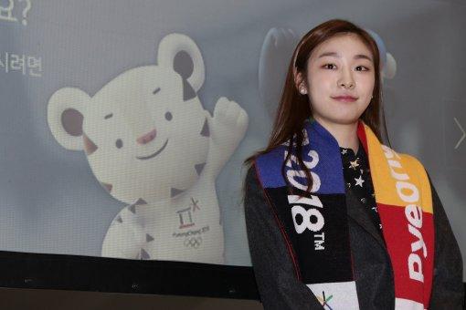 [2018 평창] 성화 점화자에 관심… 김연아 아니면 대체 누가?