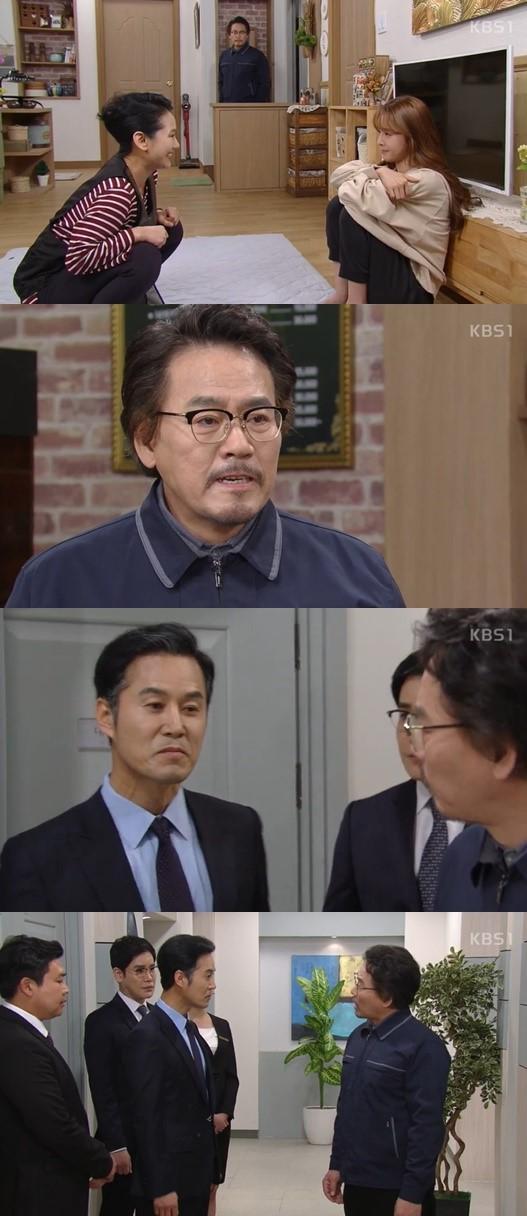 '미워도 사랑해' 이병준, 박정우에 분노 폭발