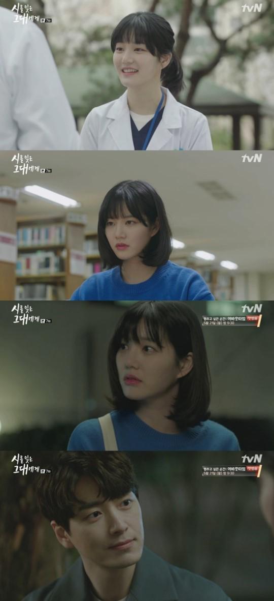 """'시를 잊은 그대에게' 이준혁, 이유비 위로 """"누가봐도 괜찮은 사람"""""""