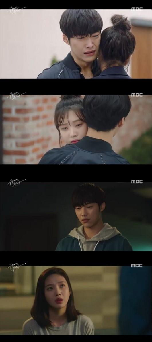 """'위대한 유혹자' 우도환-박수영, 사랑 재확인 """"나랑 헤어지지마"""""""