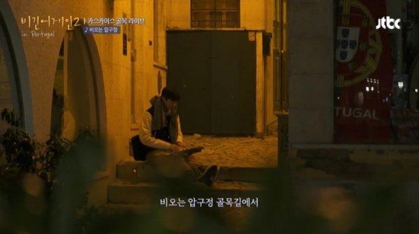 [TV북마크] '비긴어게인2' 윤건, 영화 같은 골목 라이브