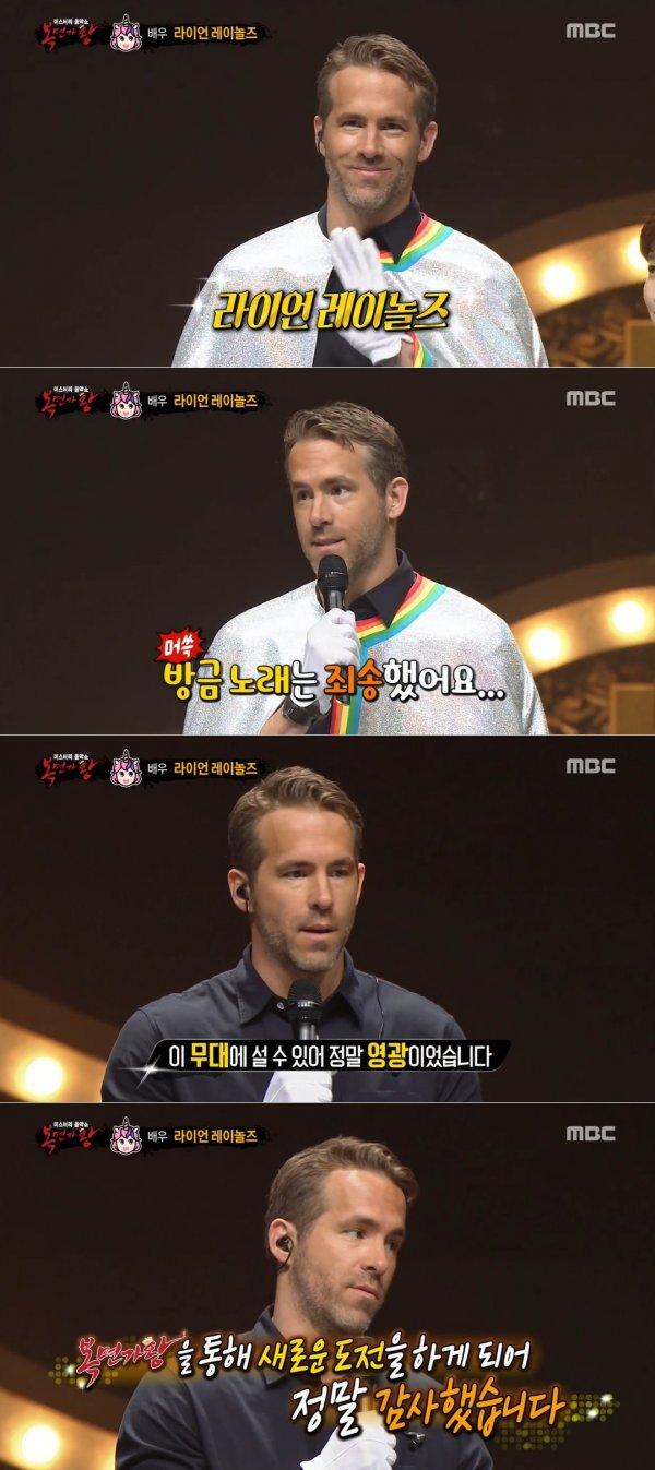 """[A/S 인터뷰] '복면가왕' PD """"라이언 레이놀즈 출연, 첩보 영화처럼 진행"""""""