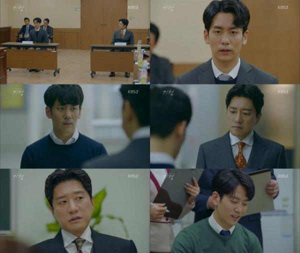 '우만기' 박근록, 김명민 배신→양심 고백…복잡한 감정선 살려