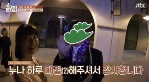 `효리네 민박` 이효리는 아이유 앓이… 아이유 동생도 주목