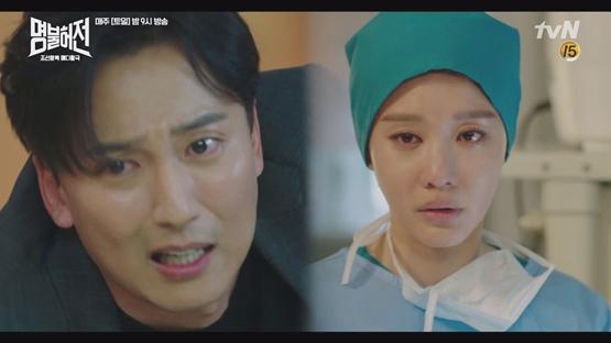 [명불허전 동영상] 김남길X김아중, 노정의 죽음에 오열 ¨일어나 제발¨