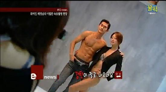 꿀영상¨쥑이네¨ 배정남 최여진과 속옷 화보 촬영현장 `파격 그 자체`
