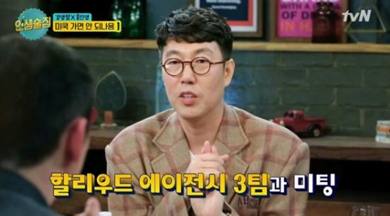 """[인생술집 동영상] 김영철 할리우드 진출할까? """"에이전시 3팀과 미팅"""""""