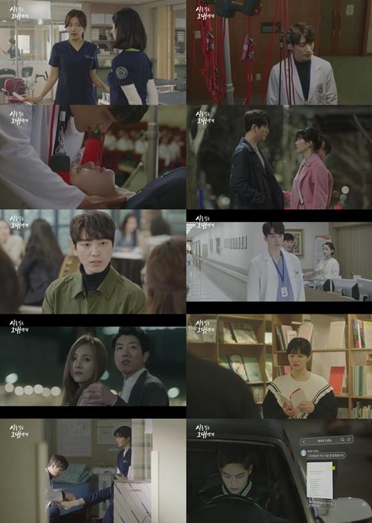 [TV되감기]'시그대' 이유비♥이준혁, 한걸음씩 다가서는 사랑