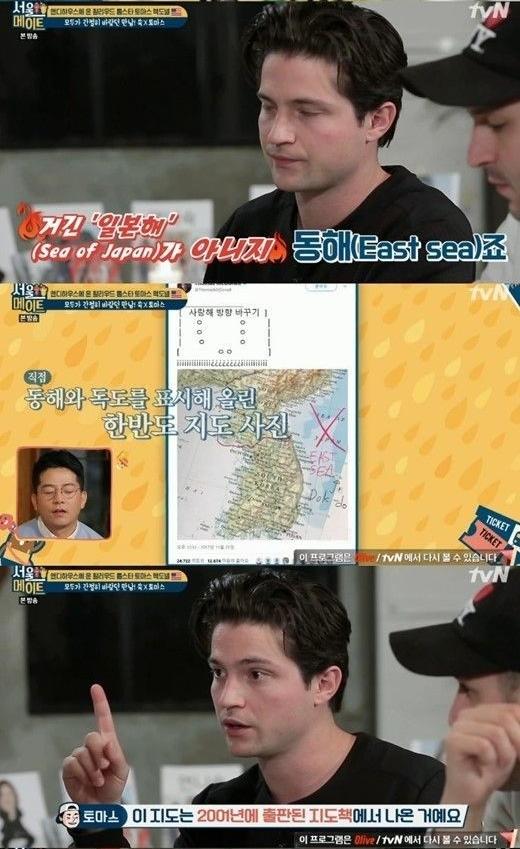 """'서울메이트' 토마스 맥도넬 """"Sea of Japan 아니죠, 동해(East Sea)가 맞아"""""""