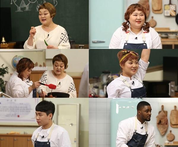 [오늘 뭐볼까] 닮은꼴 이혜정 홍윤화, '다 해먹는 요리학교' 출격