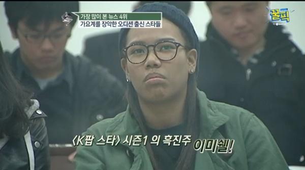 [꿀영상]'복면가왕' 이미쉘, 과거 YG엔터테인먼트와 결별한 이유는?