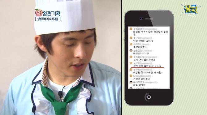 [꿀영상] '나혼자산다' 기안84, 요똥은 오해? 박나래도 놀랄 만한 요리