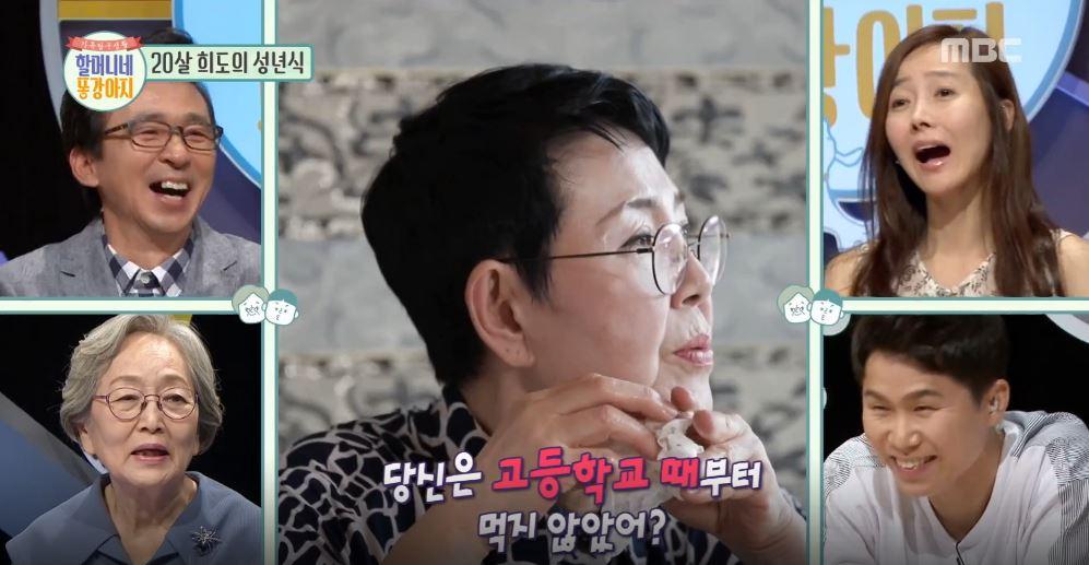 '할머니네 똥강아지' 남능미, 손주 며느릿감으로 이영자 적극 추천!
