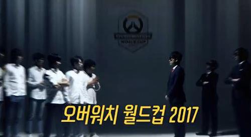 오버워치 월드컵 국가대표 6명 선발…류제홍-김동규 등 합류