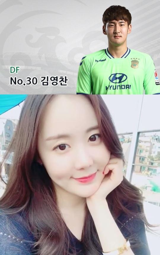 """김영찬♥이예림 언급한 이경규…""""헤어지지 않기를"""""""