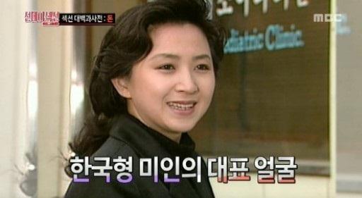 박순애, 연예계 주식 부자 등극…알고보니 1980년대 청순 미녀 배우