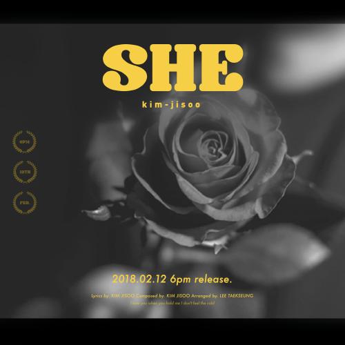 김지수 군입대 전 싱글 앨범 'SHE' 12일오늘 발매