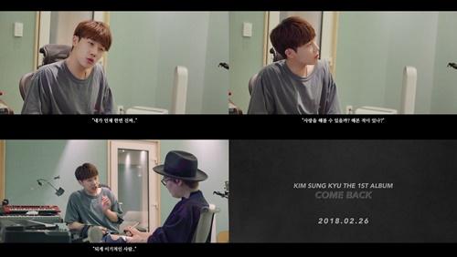 인피니트 김성규, 26일 솔로 정규앨범 발매…티저 영상 기습공개