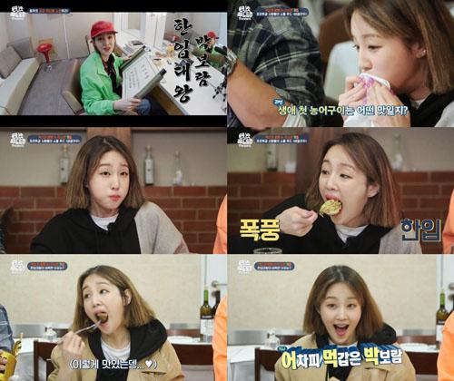 '원나잇푸드트립' 박보람, 돈스파이크·정준하도 무너뜨린 먹신…어마어마한 먹방力