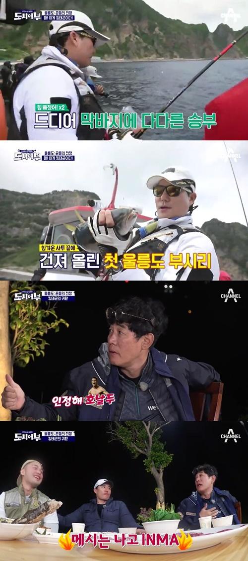 """'도시어부' 이태곤, 울릉도 부시리 낚시성공…이경규 """"호날두급 실력"""""""