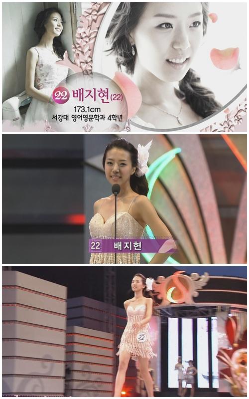 ¨8년전 맞아?¨…`류현진♥` 배지현, 야구여신의 슈퍼모델 시절