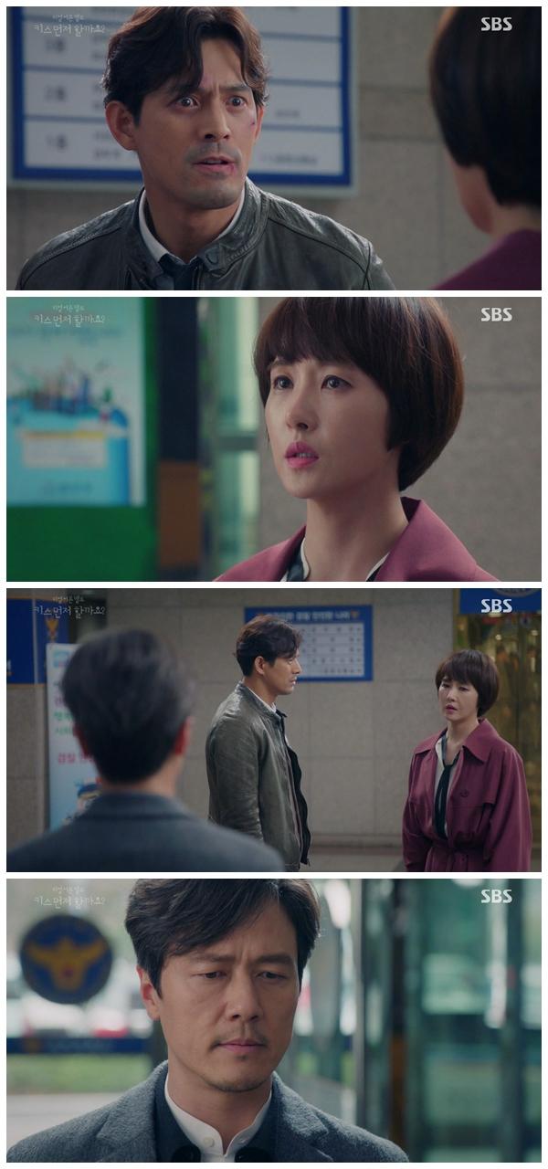 """[스브스夜]""""오지호, 김선아에 따귀""""…키스먼저할까요 감우성, 절망"""