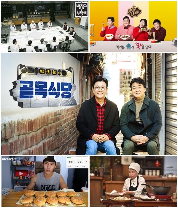 [스브스페셜] 음식예능 전성시대, 먹방→쿡방→그 다음은?