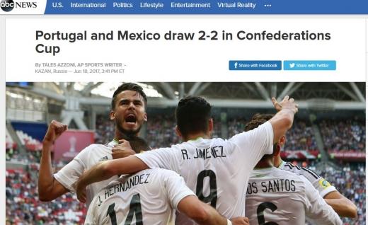 [2017 컨페더레이션스컵] 포르투갈-멕시코, 2-2 무승부… 호날두 1도움 `MOM`