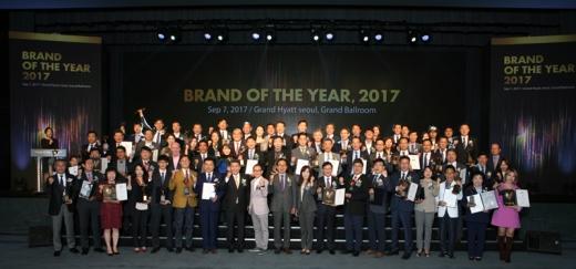 2017년을 빛낸 올해의 브랜드 선정