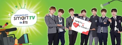 스마트학생복, 'SMART TV, Ch.BTS' 오픈…방탄소년단 콘셉트 영상 공개