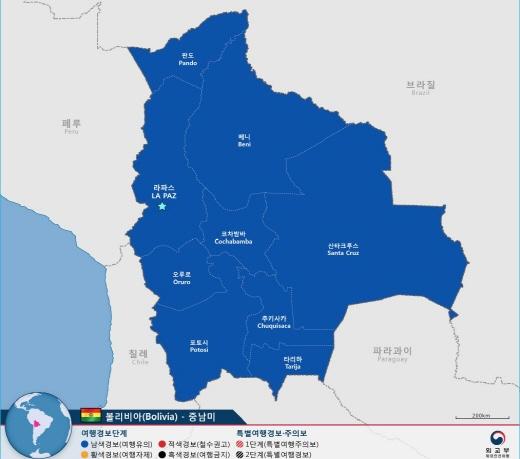 볼리비아서 한국인 여성 시신 발견… 여행유의지역 분류