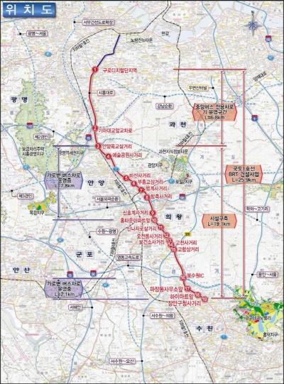 수원구로 부산 내성송정 구간 BRT 도입… 올해 예산 462억 투입