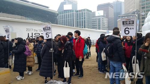 최대 `하루 30대` 서울평창 무료 셔틀 운행…탑승 장소·예약 방법은